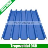 Trapezoidal upvc blue roof tile