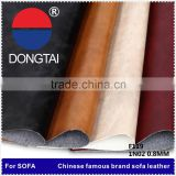 Pu leather for car leather/pu sofa leather leather for car seat covers leather synthetic leather pu