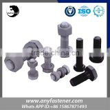 NBFATN 16 years factory experience hot sale China high strength custom Non-standard bolt and nut