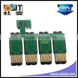 Products you can import from China! T1961-T1964 reset chips for epson Expression Premium XP101