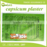 Pain relieve capsicum plaster hot patch skin color capsicum pain patch