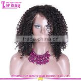 Wholesale Price 100 Percent Raw Virgin Brazilian Kinky Curly Hair Natural Color Large Stock 16 Inch Side Part Lace Front Wig