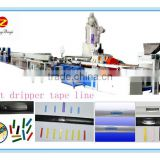 180m/min high speed Inlaid flat dripper agricultural drip irrigation tape machine using single screw extruder