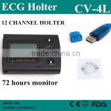 2015 CE&ISO Approved 72 Hours Medical Device Heart Monitor 3/12 Channel ECG Holter System with Free Software-ECGLAB-Shelly