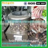 Manufacturing prices 300kg output chicken feet peeling machine poultry feather plucking machine