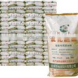 feed grade feed additive animal fodder Choline Chloride
