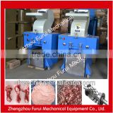 2014 China famous brand electric bone cutting machine/animal bone crusher machine/chicken bone crusher 008613103718527