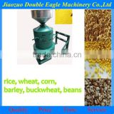 vertical rice milling machines / vertical rice whitener / vertical rice whitening machine