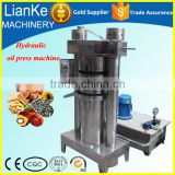 small press oil machine/cold pressed avocado oil machine/hydraulic sunflower oil milling machine