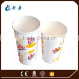 10oz cold paper cup for drinking, disposable beverage biodegradable pde coated cup, China made 10oz cold beverage paper cup