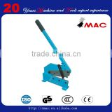hand shear machine /guillotine machine