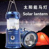 2016 practical factory price cheap outdoor rechargeable battery emergency solar lantern camping out light