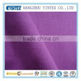 Knitted Plain Terry Cloth Fabric