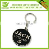 Best Selling Custom Logo Metal Key Chain