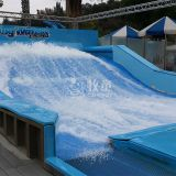 Water Park Surf Slide Equipment Flowrider