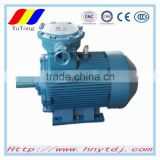 YBK2 Series Explosion Proof 3 three phase ac induction electric Motor