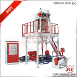blown film extrusion machine/plastic film making machine/China plastic pe flm blowing machine