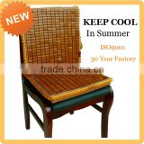 cooling comfortable bamboo chair soft seat cushion
