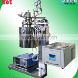 reactor for making pet polyol/polyol reaction kettle                                                                         Quality Choice
