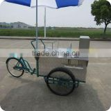 2013 Hot Selling Stainless Steel Hot Dog Sales Cart Bike Trailer in Street XR-HD110 B                                                                         Quality Choice
