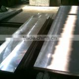nak80 plastical mould steel