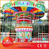 Happy Rotary ! Park luxury 24 seats flying chairs for sale kids carnival rides swing carousel