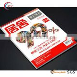 wallpaper software spare parts furniture catalogue