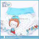 Baby Girl Bamboo Fiber Ventilate Baby Clothes Wholesale Price