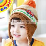 MZ3068 Baby Boys Girls Kids Winter Cat Warm earmuffs hat