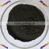 powder dyes Acid Brown 165(Acid Brown NT) dye for leather