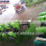BG-6-12X200 flat bar leveling and cut to length line machine