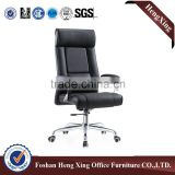 Office chair description office furniture chair price HX-BC038