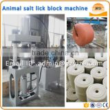Animal salt mineral licking block press machine for cattle