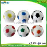 High quality children toy Soft anti stress ball,white Football PU foam Ball