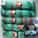 China CHAOHU factory fishing equipment, nylon fishing nets wholesale