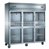 Commercial Kitchen Showcase Refrigerator.