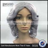 MGOO Stock Human Hair Short Bob Lace Front Wig Water Wave Short Women Wig For Middle Age