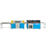 automatic shrink wrapping machine for books