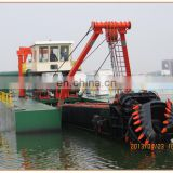 2017 highling cutter suction dredger, waterway deepening dredger ship,river cleaning dredger