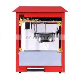 Best Price Commercial Popcorn Form Machine puffed popcorn snack food making machine