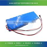 2015 Good quality hot sell li 14v battery pack for e-bike                                                                         Quality Choice