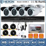 4ch full outdoor camera traffic signal control system cctv dvr kit