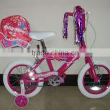 HH-K1413 different size kids bicycle children bicycle hangzhou bicycle for girls with lovely baby seat and bags