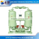 Factroy Price YONGBANG Drying Equipment YB-ADL Heatless Regenerated Compressed Air Dryer