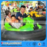 Electric car children bumper car