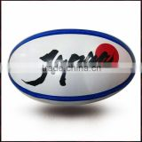 rubber synthetic leather machine stitched custom logo rugby ball size 5