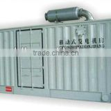 On sale OEM ISO 200kw Power Plant Containerized Type Diesel Generator Set Electric Generator