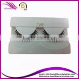 New style wholesale price synthetic hair fake natural eyelash / private label false eyelash