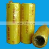 pvc cling film wrap /pvc wrap cling film /food pvc packing film wrap/pvc fruit packing film /pvc vegetable packing film wrap