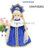 Christmas porcelain dolls russian doll for children